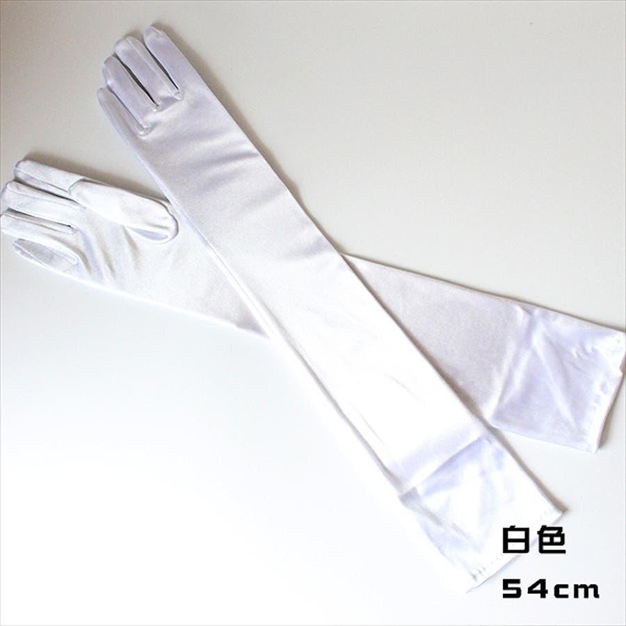 ロンググローブ 光沢 仮装 コスプレ サテン コスチューム シャイニー グローブ コスプレ 小物 全3色 D259 6