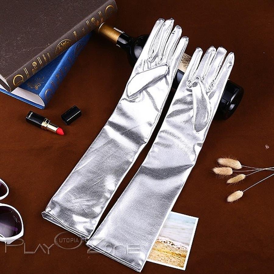 フェイクレザー セミ 仮装 コスプレ ロンググローブ セクシー コスチューム コスプレ 光沢 グローブ 小物 全4色 D260 3