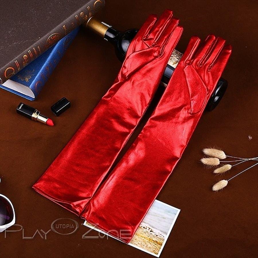 フェイクレザー セミ 仮装 コスプレ ロンググローブ セクシー コスチューム コスプレ 光沢 グローブ 小物 全4色 D260 5