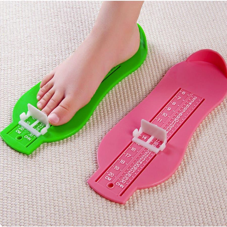 フットメジャー 足のサイズ 計測器 6〜20cm 子供用 フットスケール フットサイズ 測定器 簡単 センチ 測る 計測 定規 成長靴のサイズ キッズ 子ども こども ベビー 赤ちゃん 幼児 2