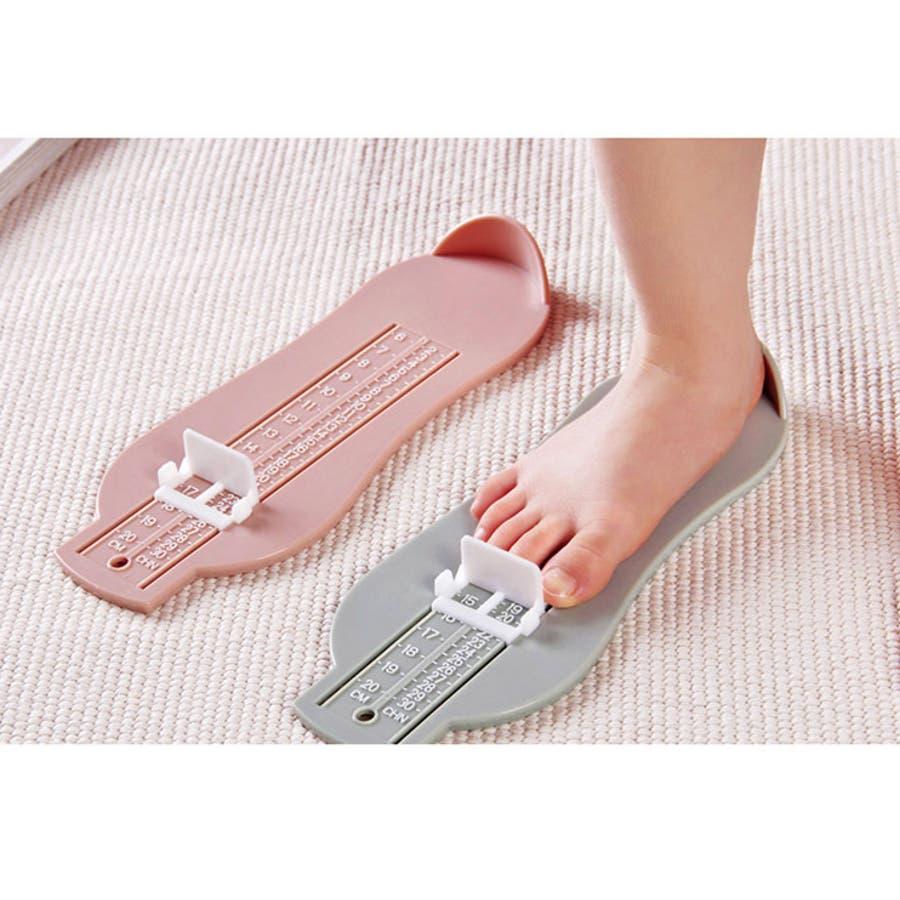 フットメジャー 足のサイズ 計測器 6〜20cm 子供用 フットスケール フットサイズ 測定器 簡単 センチ 測る 計測 定規 成長靴のサイズ キッズ 子ども こども ベビー 赤ちゃん 幼児 4