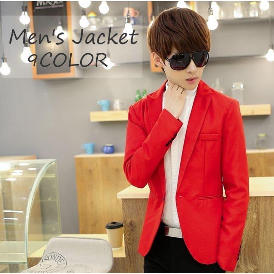 ジャケット メンズ カジュアル 長袖 1ボタン スーツ ファッション カラー豊富 おしゃれコーデ 男性 アウター 1