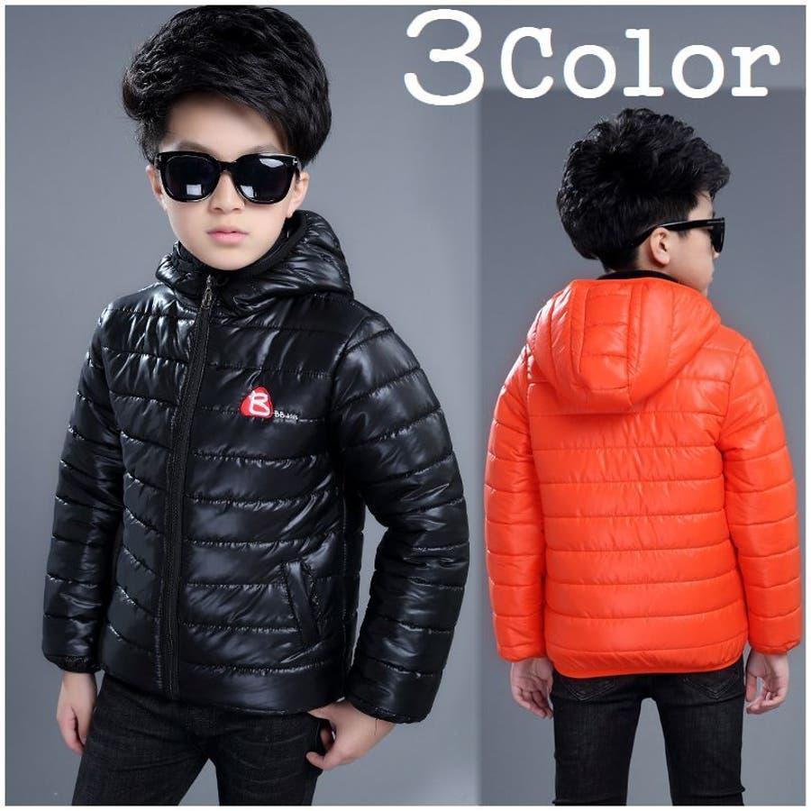 7df899c4b4517 子供用 ジップアップジャケット ダウン風ジャケット 長袖 フード付き ...