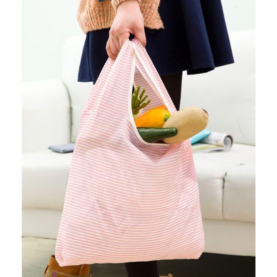 エコバッグ ショッピングバッグ 折りたたみ 手提げバッグ 鞄 星 スター ボーダー ドット お買い物袋 買い物バッグ 折り畳み 折畳みコンパクト 収納袋つき 便利グッズ 持ち運び 可愛い かわいい 10