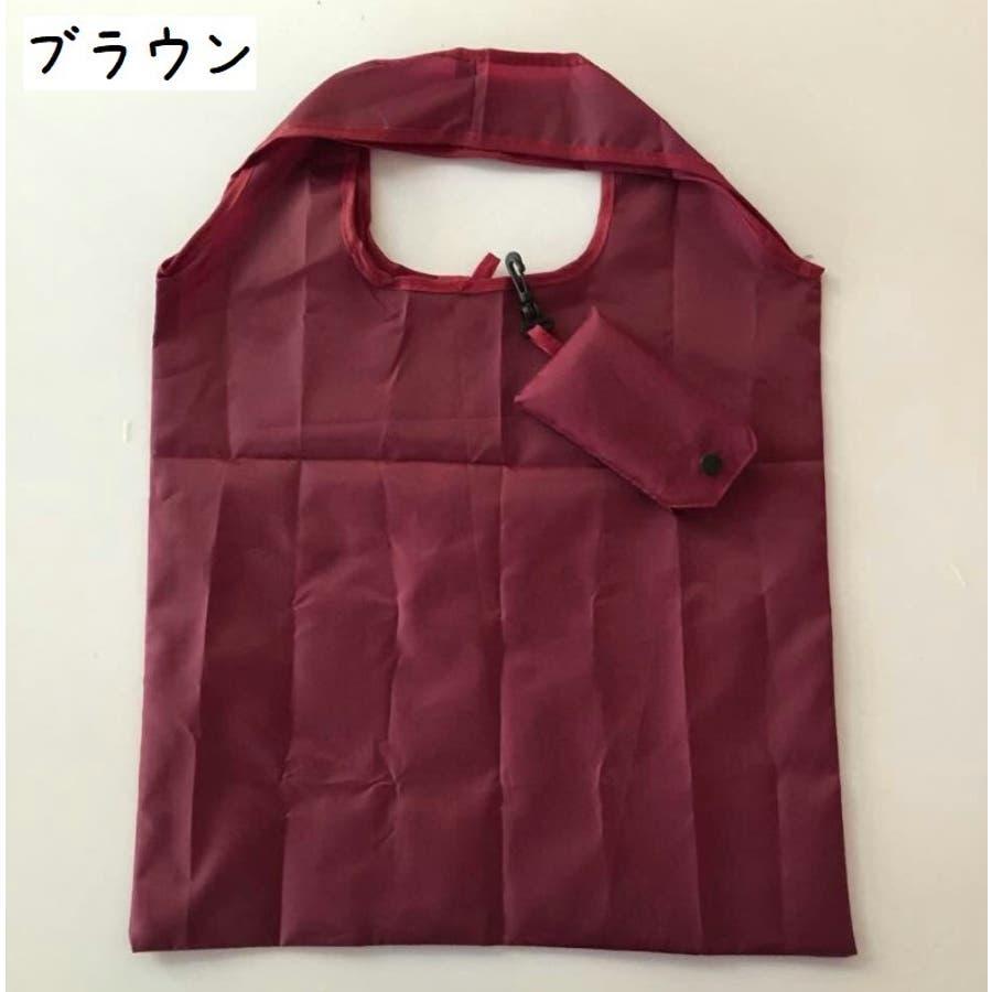 エコバッグ 折りたたみ 手提げバッグ トートバッグ 鞄 無地 お買い物袋 買い物バッグ ショッピングバッグ 折り畳み 軽量 10