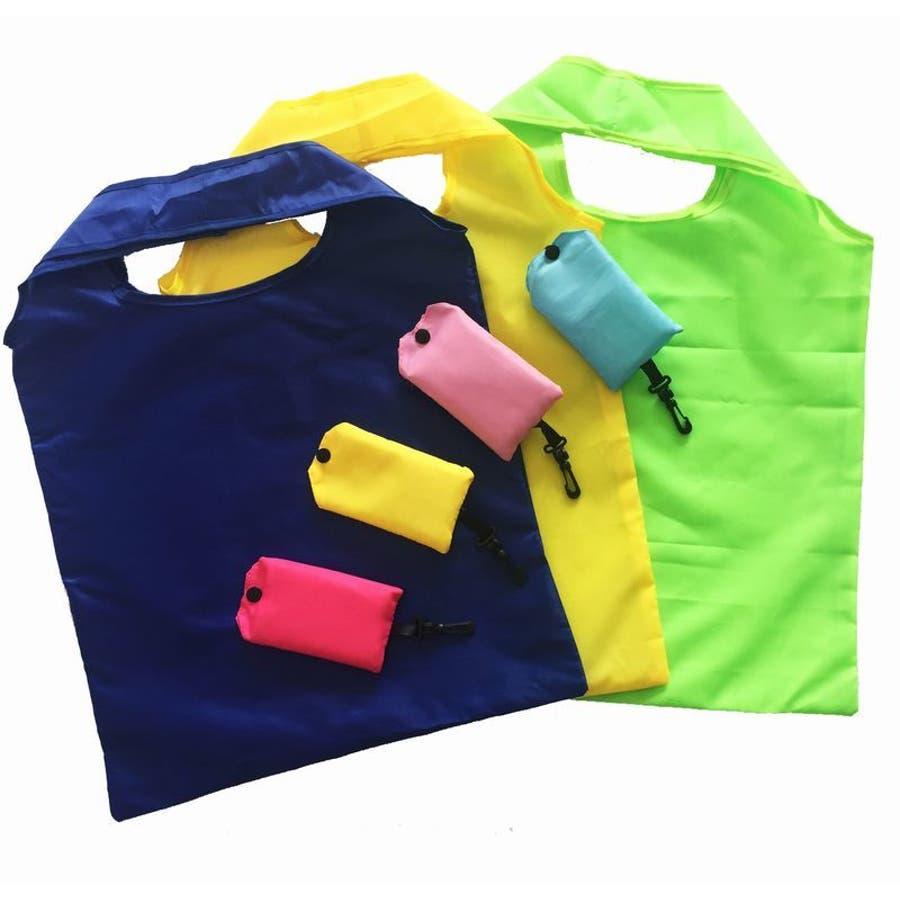 エコバッグ 折りたたみ 手提げバッグ トートバッグ 鞄 無地 お買い物袋 買い物バッグ ショッピングバッグ 折り畳み 軽量 2