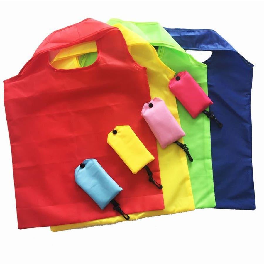 エコバッグ 折りたたみ 手提げバッグ トートバッグ 鞄 無地 お買い物袋 買い物バッグ ショッピングバッグ 折り畳み 軽量 3