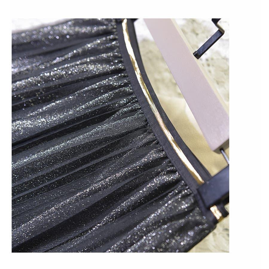 チュールスカート ロングスカート レディース ラメ ゴールド 大人可愛い 可愛い かわいい カジュアル レディーススカートロングスカート チュール ピンク ホワイト グレー シルバー 10