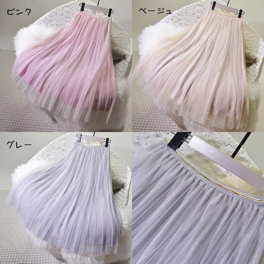 チュールスカート ロングスカート レディース ラメ ゴールド 大人可愛い 可愛い かわいい カジュアル レディーススカートロングスカート チュール ピンク ホワイト グレー シルバー 9