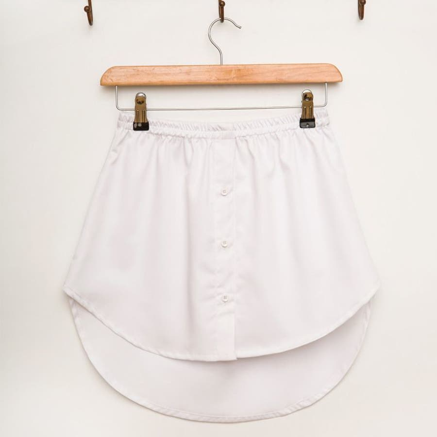 フェイクレイヤードシャツ ボトムス スカート ミニスカート ヘム レディース Aライン シンプル 無地 ホワイト ブラックコーデ着回し 重ね着風 レイヤード 3