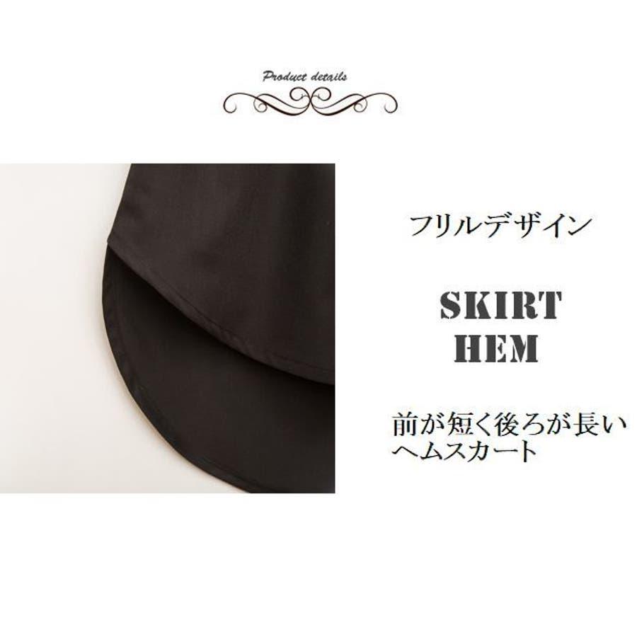 フェイクレイヤードシャツ ボトムス スカート ミニスカート ヘム レディース Aライン シンプル 無地 ホワイト ブラックコーデ着回し 重ね着風 レイヤード 7