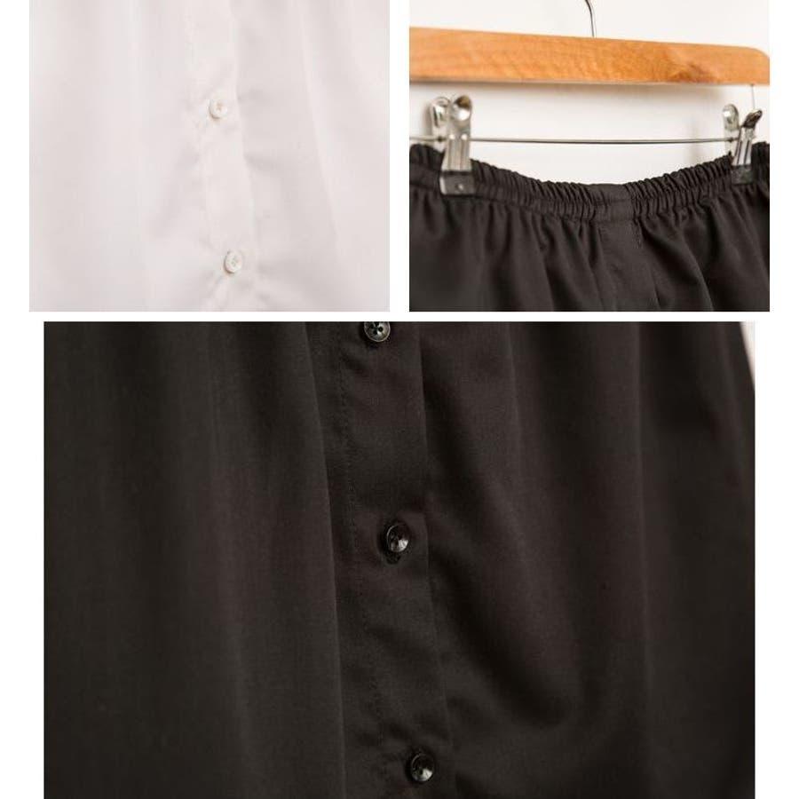 フェイクレイヤードシャツ レディース ボトムス 無地 着回し ブラック ホワイト ボタン オールシーズン 重ね着風コーデ 7