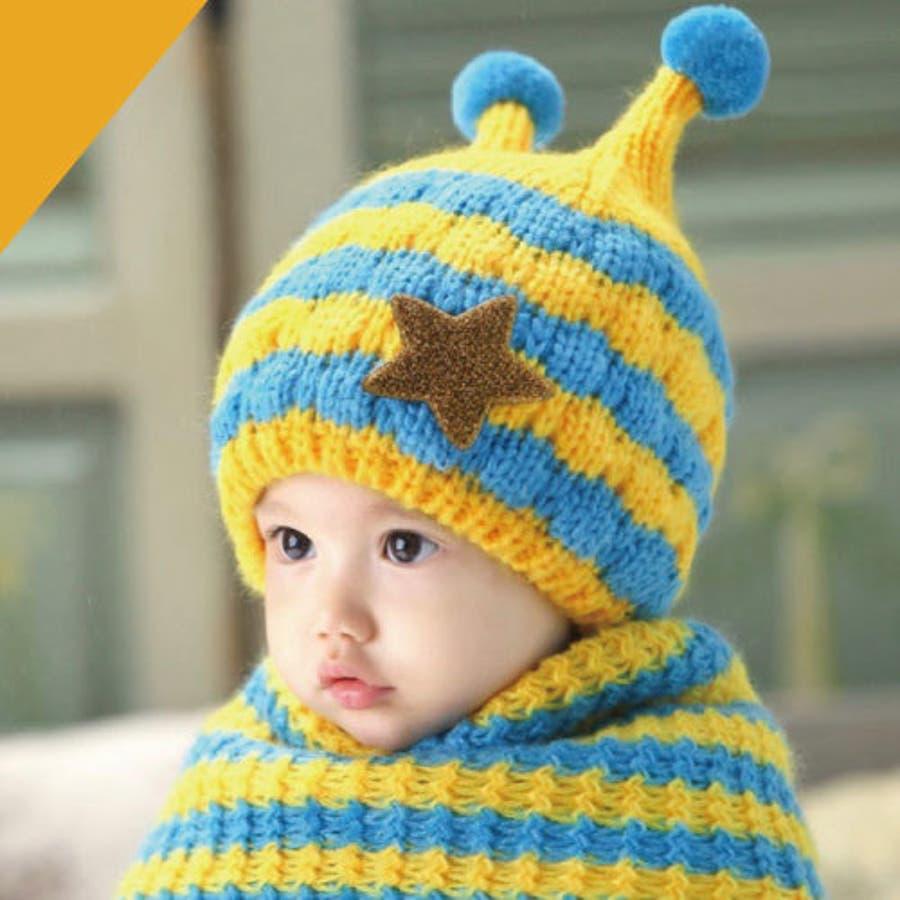 子供用アニマルフードのニット帽 ネックウォーマー ツノ ニット