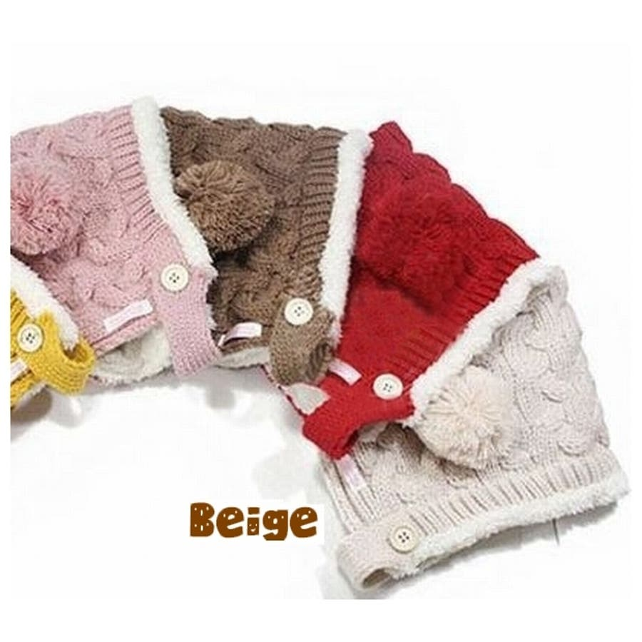 子供用 赤ちゃん用 ニット帽 ニットキャップ 耳付き ケーブル編み 裏ボア付き 顎ひも付き ベビー キッズ 女の子 男の子 冬帽子 10
