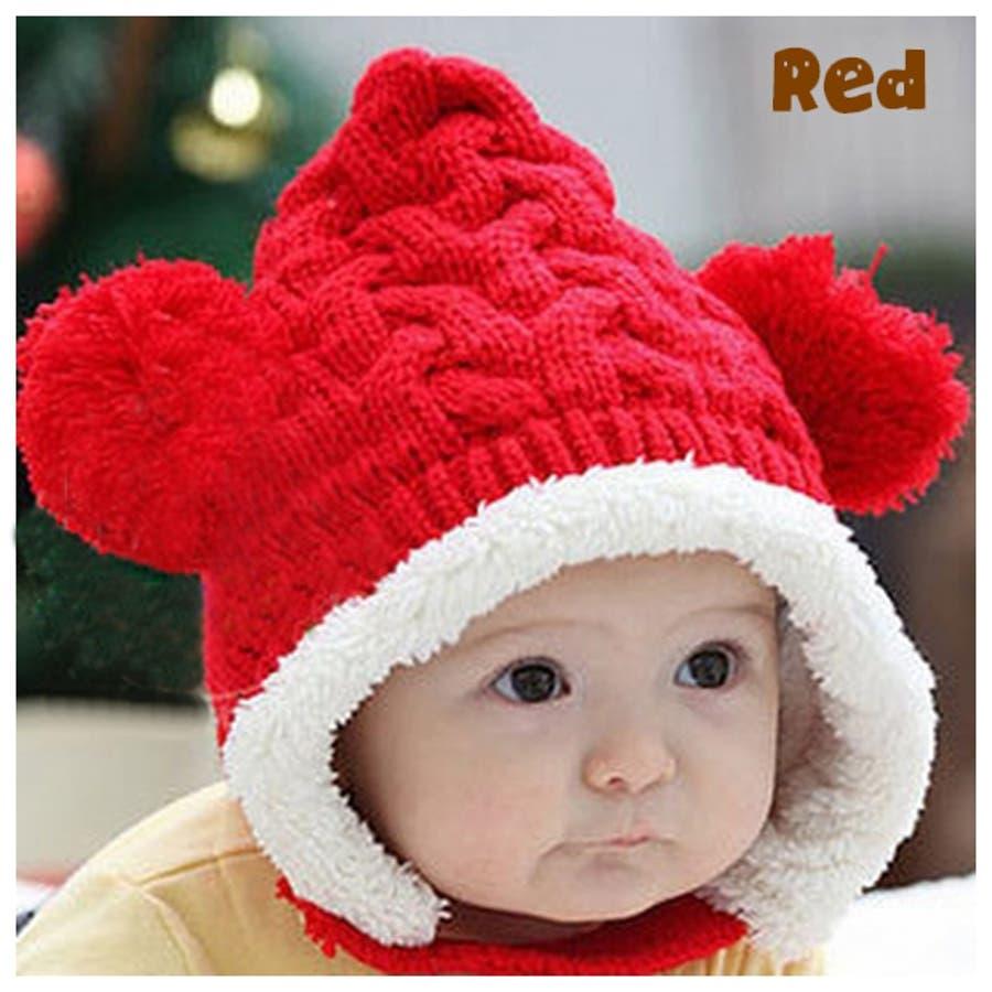 子供用 赤ちゃん用 ニット帽 ニットキャップ 耳付き ケーブル編み 裏ボア付き 顎ひも付き ベビー キッズ 女の子 男の子 冬帽子 8