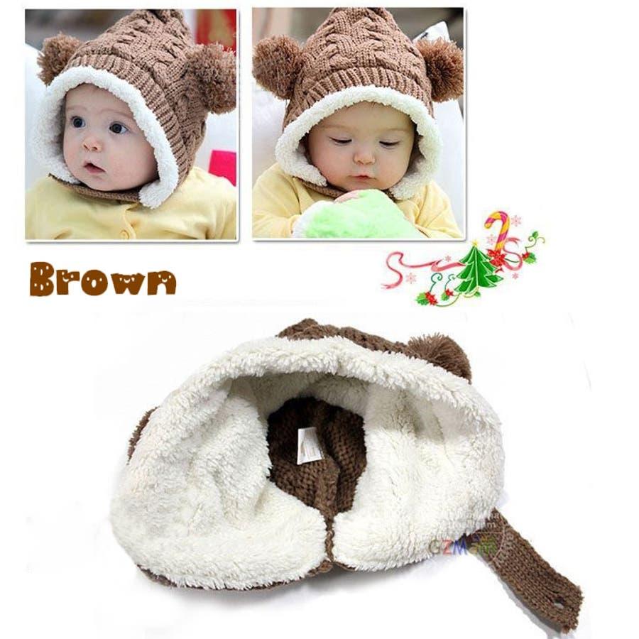 子供用 赤ちゃん用 ニット帽 ニットキャップ 耳付き ケーブル編み 裏ボア付き 顎ひも付き ベビー キッズ 女の子 男の子 冬帽子 9