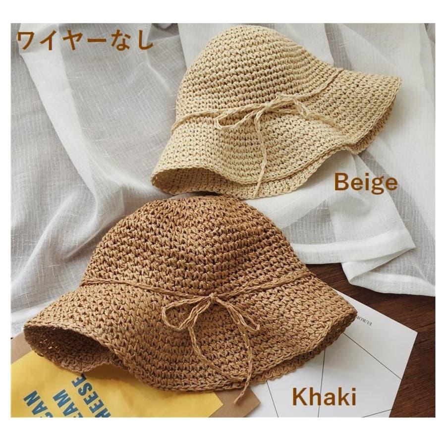 PlusNaoの帽子/麦わら・ストローハット・カンカン帽