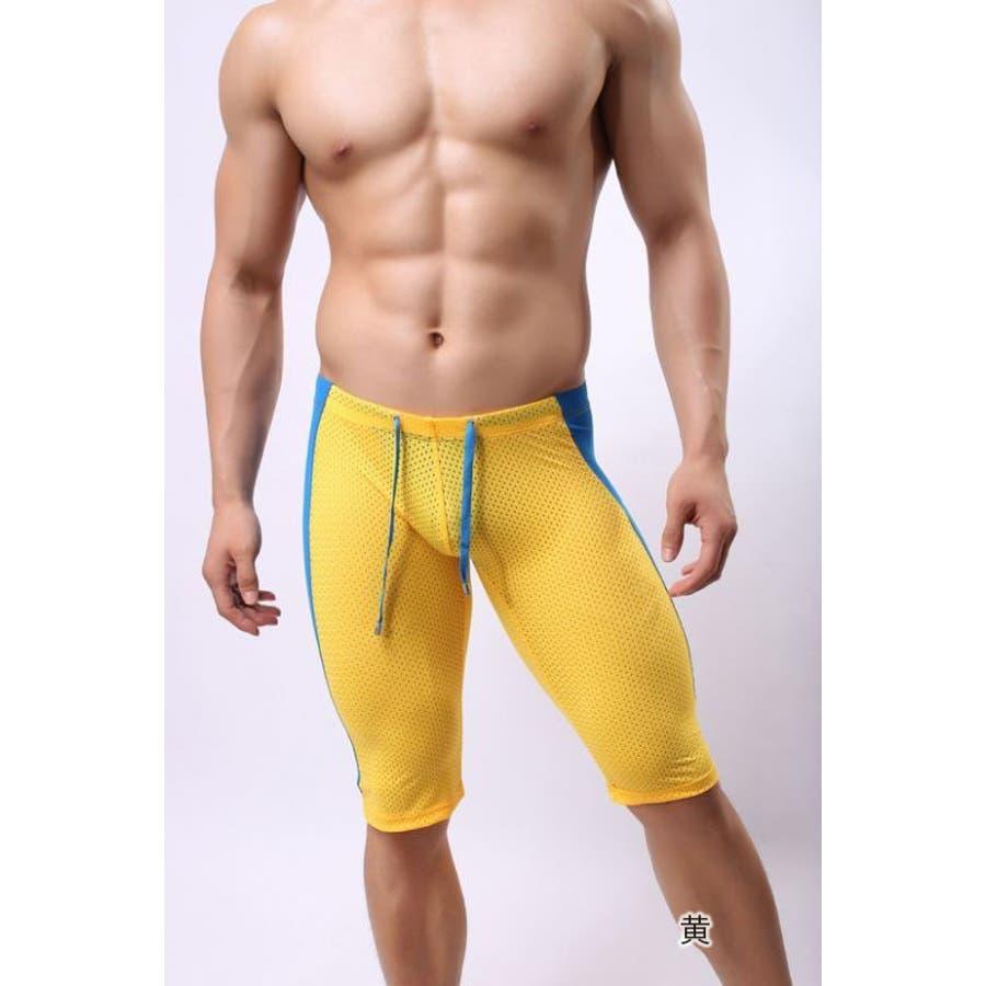 メッシュ素材ロングボクサーパンツ/膝丈/メンズ/スポーツ/おしゃれでカラー豊富/ネイビー・ブルー・パープル・黄[品番
