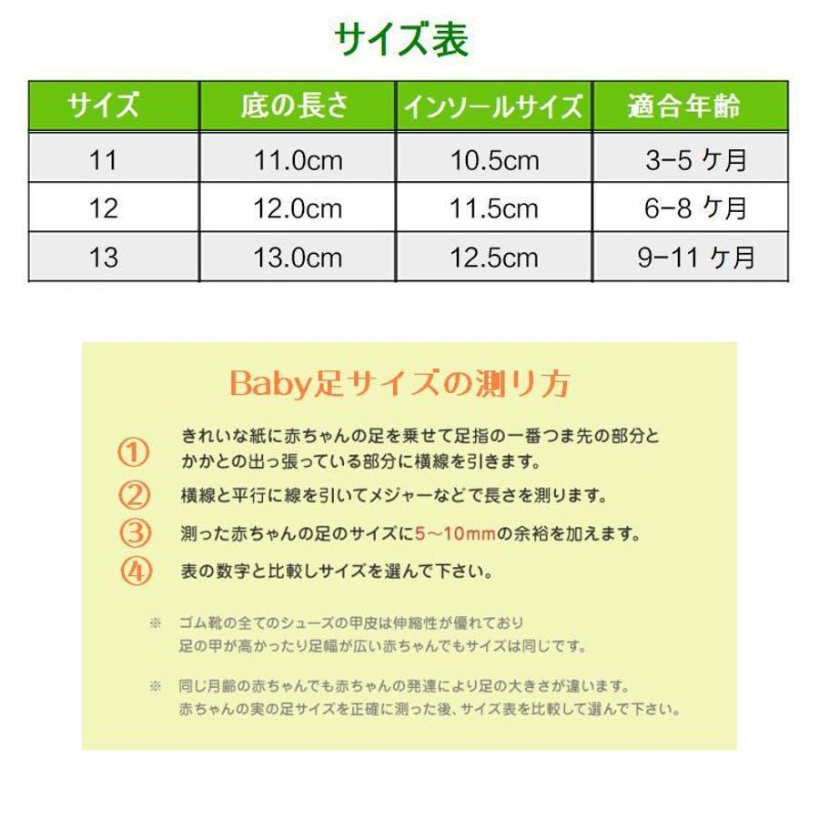足 サイズ 赤ちゃん の