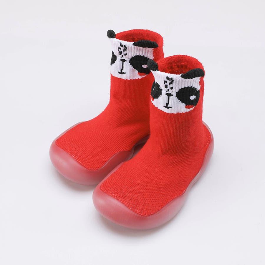 ベビーシューズ ソックスシューズ 靴 靴下 赤ちゃん 男の子 女の子 滑り止め アニマル柄 動物 可愛い 出産祝い プレゼント ギフト 2