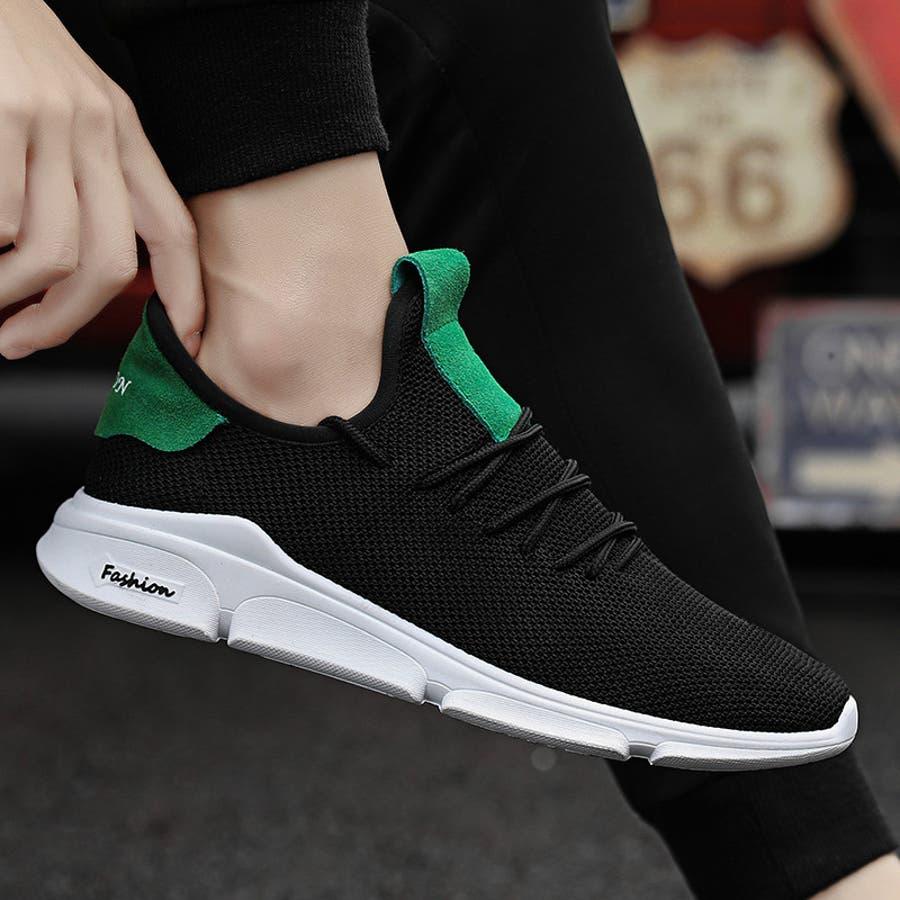 スニーカー メンズ ランニングシューズ 靴 運動靴 トレーニングシューズ レースアップ スポーツシューズ かっこいい 運動 ランニング