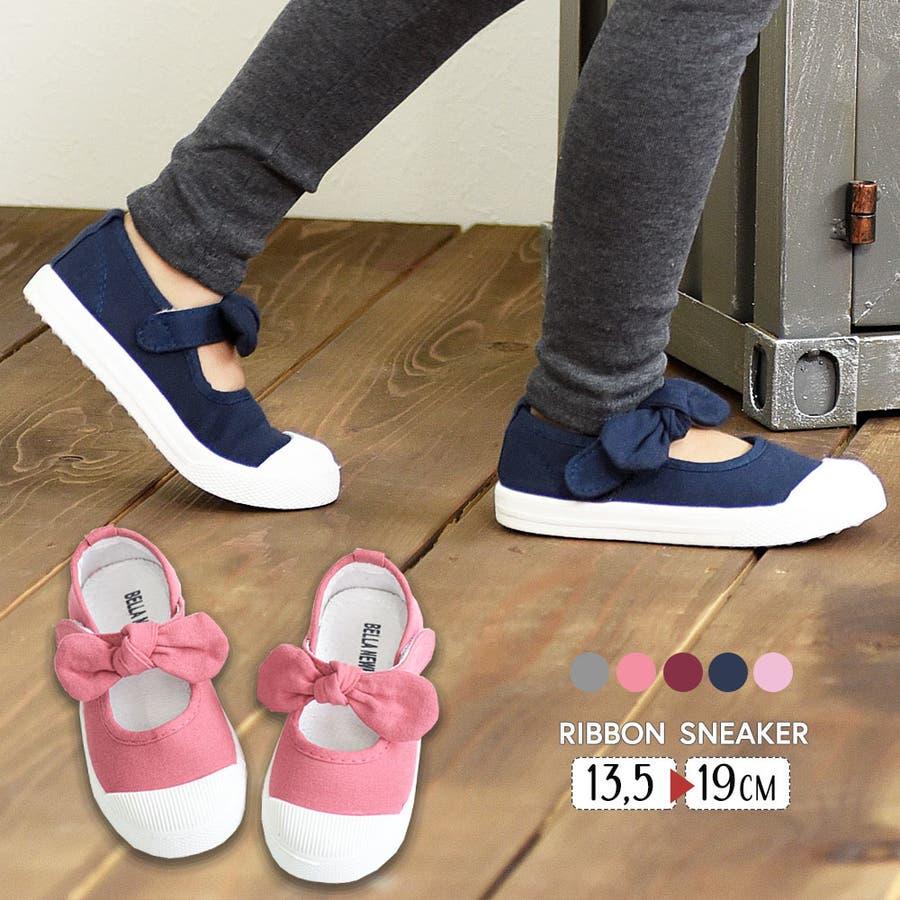 292b8a429ddcb 子供靴 子供用 ストラップシューズ フラットシューズ ぺたんこシューズ ...
