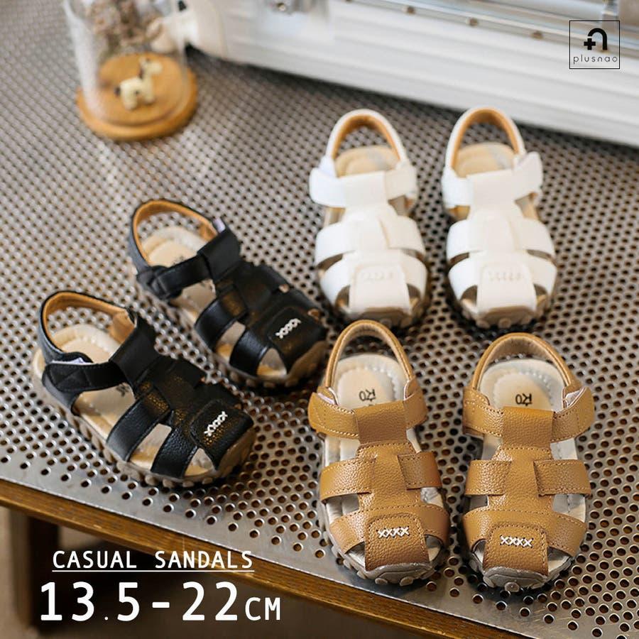 子供用サンダル キッズサンダル フラット ぺたんこ 歩きやすい フェイクレザー マジックテープ 楽 シンプル カジュアル 女の子男の子 女児 男児 子ども こども キッズ KIDS ベビー 靴 シューズ くつ 1