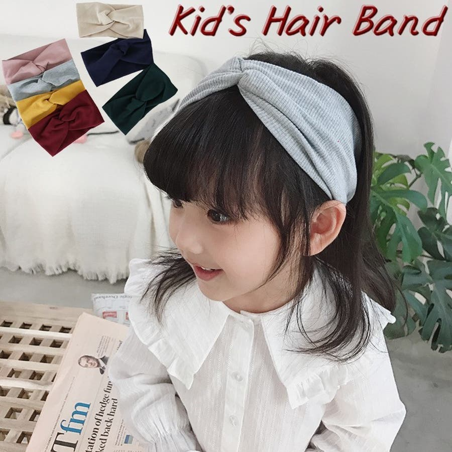 ecff474adad8e ヘアバンド ヘッドバンド 子供用 キッズ ねじりデザイン ヘアアレンジ 髪 ...