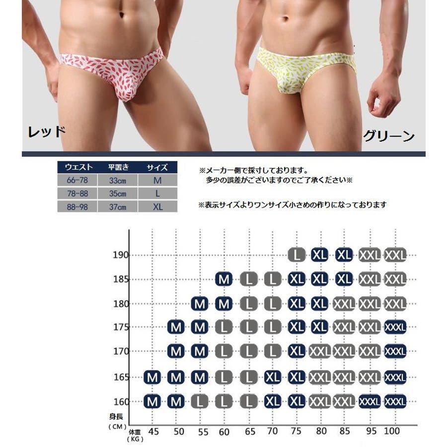 メンズ用ショーツ ビキニパンツ ショート 柄物 セクシー 男性用下着 メンズ 男性 メンズインナー パンツ M L XLサイズ小さめ葉っぱ リーフ柄 3