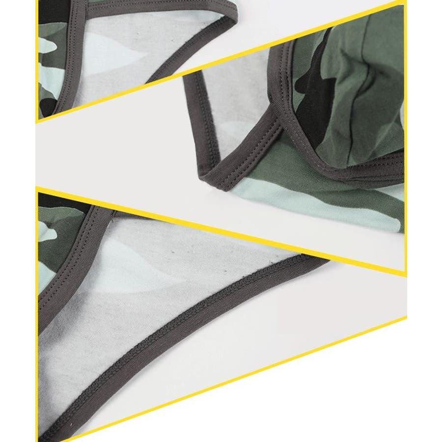 ビキニブリーフ メンズショーツ メンズインナー ビキニパンツ ブリーフパンツ 男性用 紳士用 下着 アンダーウエア 迷彩柄 英字ロゴ通気性良い 快適 おしゃれ かっこいい 4