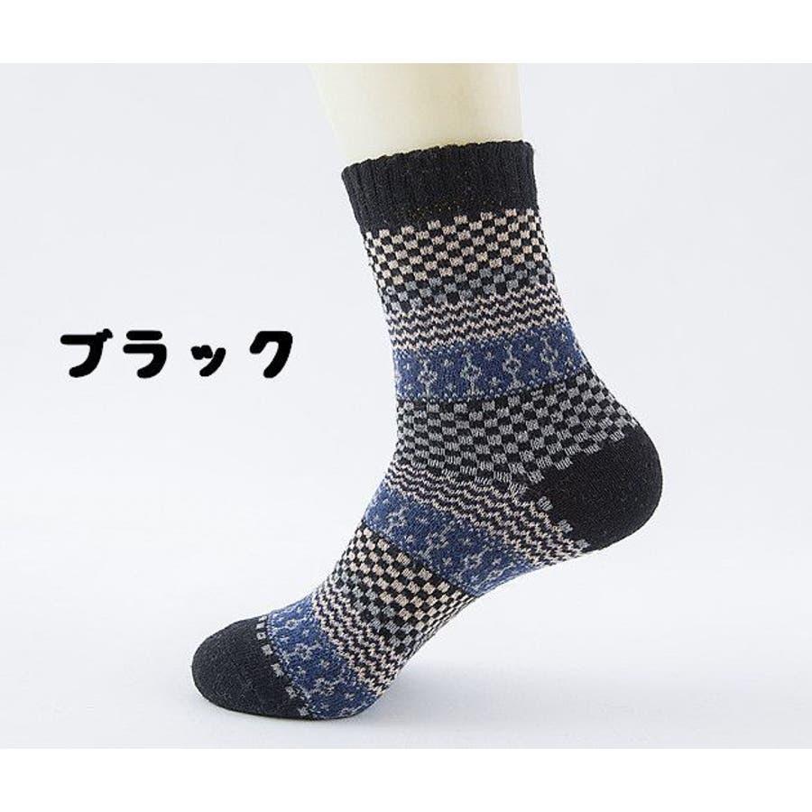 靴下 ソックス ショートソックス クルーソックス メンズ 幾何学模様 フェイクウール 暖かい あったか 冬模様 冬デザイン カラフル鮮やか おしゃれ カジュアル かっこいい フリーサイズ ワンサイズ 男性用 紳士用 10