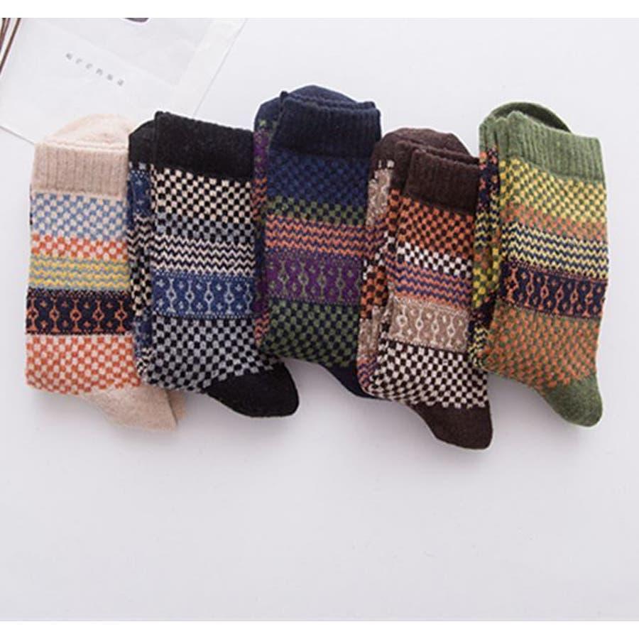 靴下 ソックス ショートソックス クルーソックス メンズ 幾何学模様 フェイクウール 暖かい あったか 冬模様 冬デザイン カラフル鮮やか おしゃれ カジュアル かっこいい フリーサイズ ワンサイズ 男性用 紳士用 7