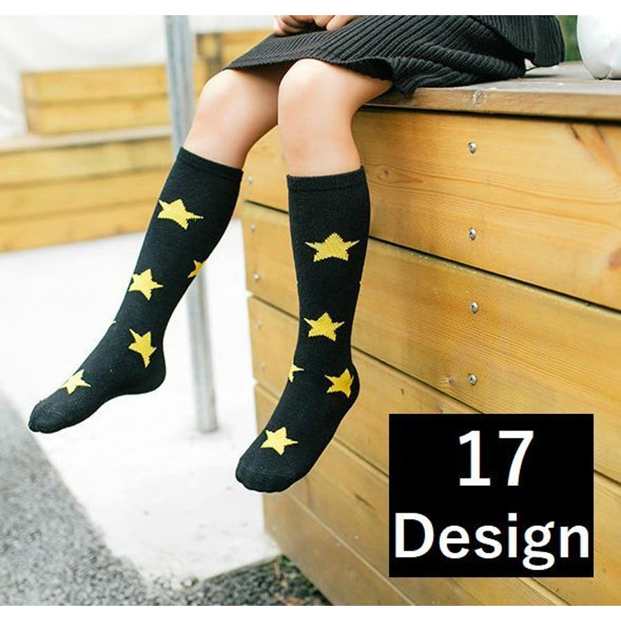 1e737fee91cbb6 靴下 ソックス フットウエア ハイソックス 子供 キッズ ジュニア 幼児 ...