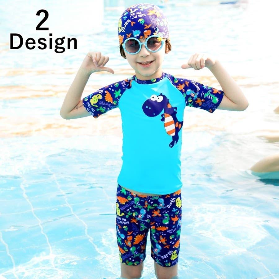 97e1225452c75 水着 スイムウェア セットアップ 半袖ラッシュガード スイムパンツ 水泳 ...