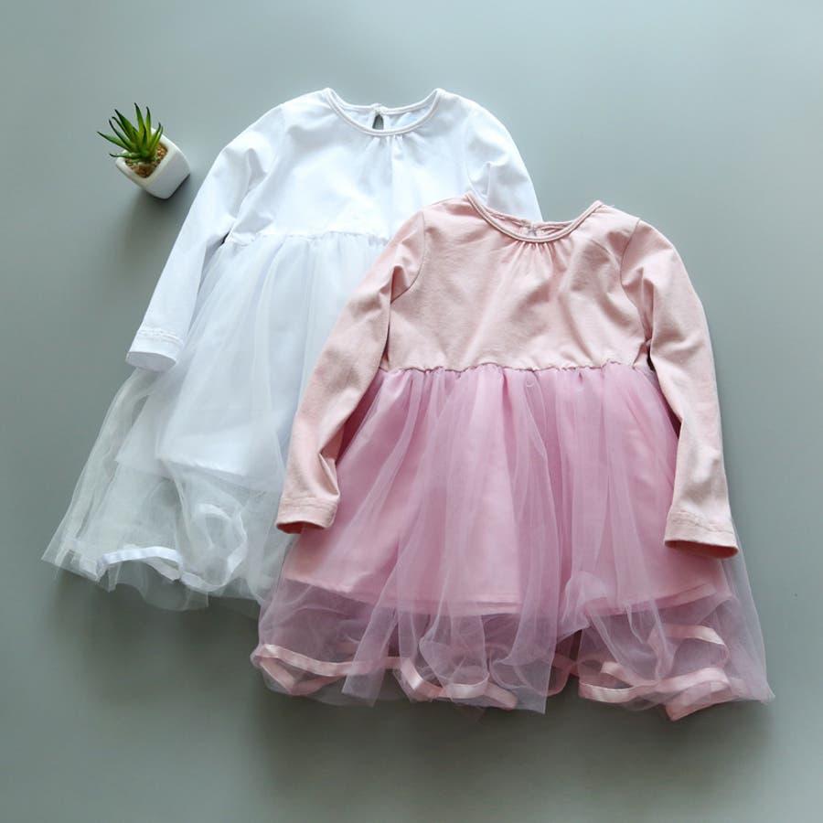 ワンピース キッズ ロングTシャツ 長袖 メッシュスカート チュールスカート シフォン かわいい お出かけ おしゃれ 女の子 1
