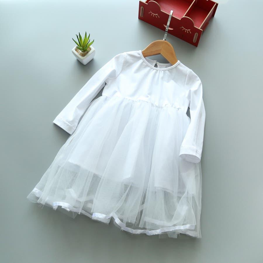 ワンピース キッズ ロングTシャツ 長袖 メッシュスカート チュールスカート シフォン かわいい お出かけ おしゃれ 女の子 4