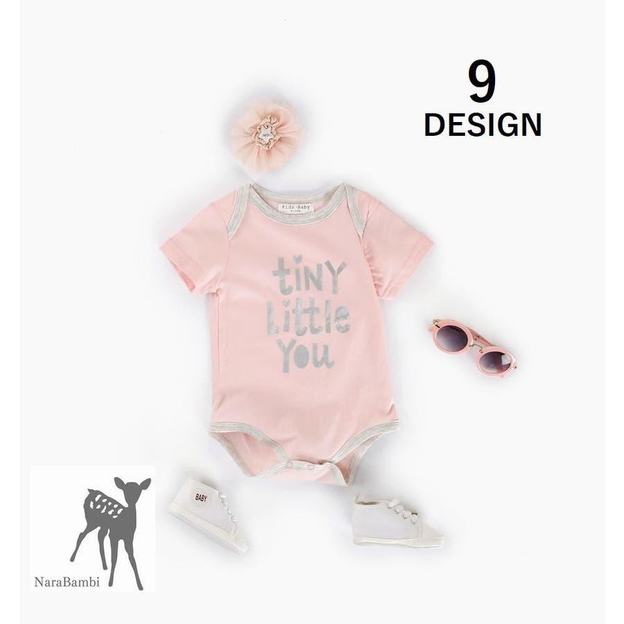 4b2c859ad2487 ベビー服 赤ちゃん 新生児 キッズ 子ども カバーオール ボタン 絵 半袖 ...