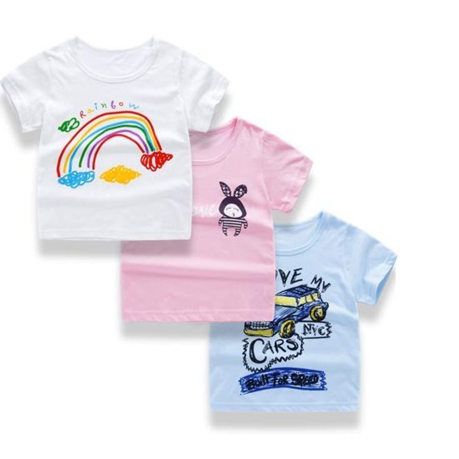 e0c7f61ead56d ... カットソー 男の子 女の子 夏 デザイン 柄物 カラフル 恐竜. マウスを合わせると画像を拡大できます. 画像一覧を見る · PlusNaoの トップス Tシャツ