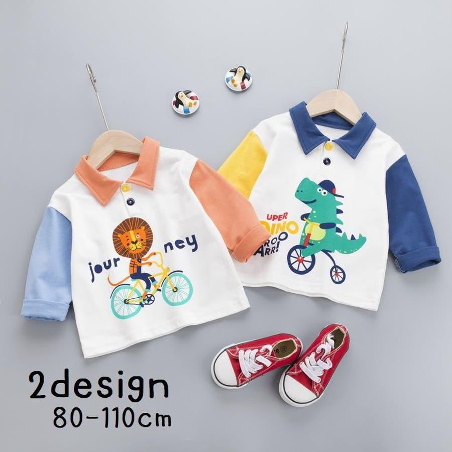 長袖Tシャツ カットソー トップス 1