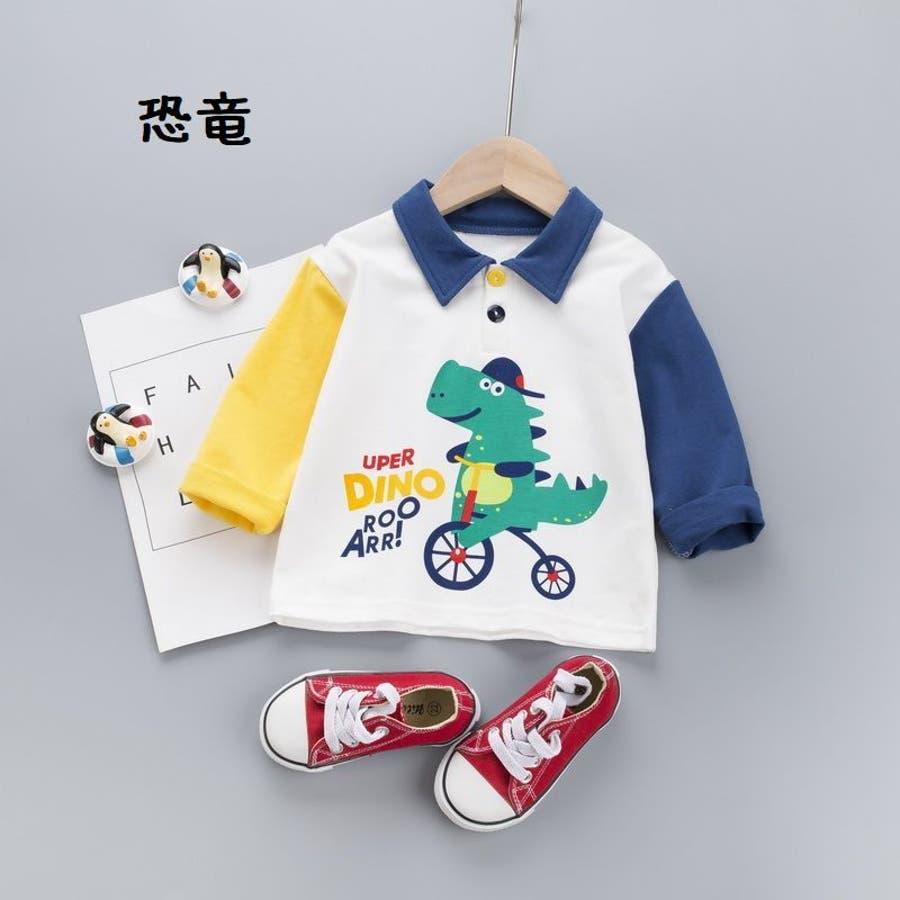長袖Tシャツ カットソー トップス 2