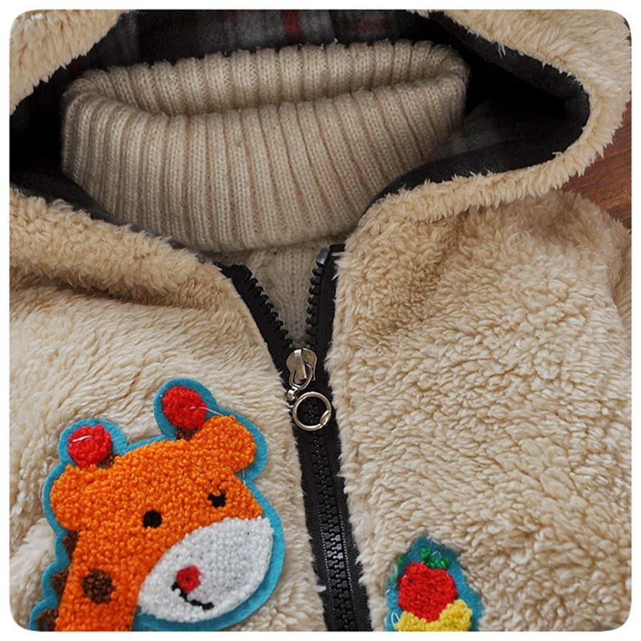 フリースジャケット ボアジャケット ブルゾン ジャンパー 子供服 子ども服 冬 アウター 耳付きフード パーカー ジップアップアップリケ刺繍 ゾウさん キリン 動物 男の子 女の子 男児 女児 可愛い もこもこ 暖かい あったかい 70cm 80cm 10