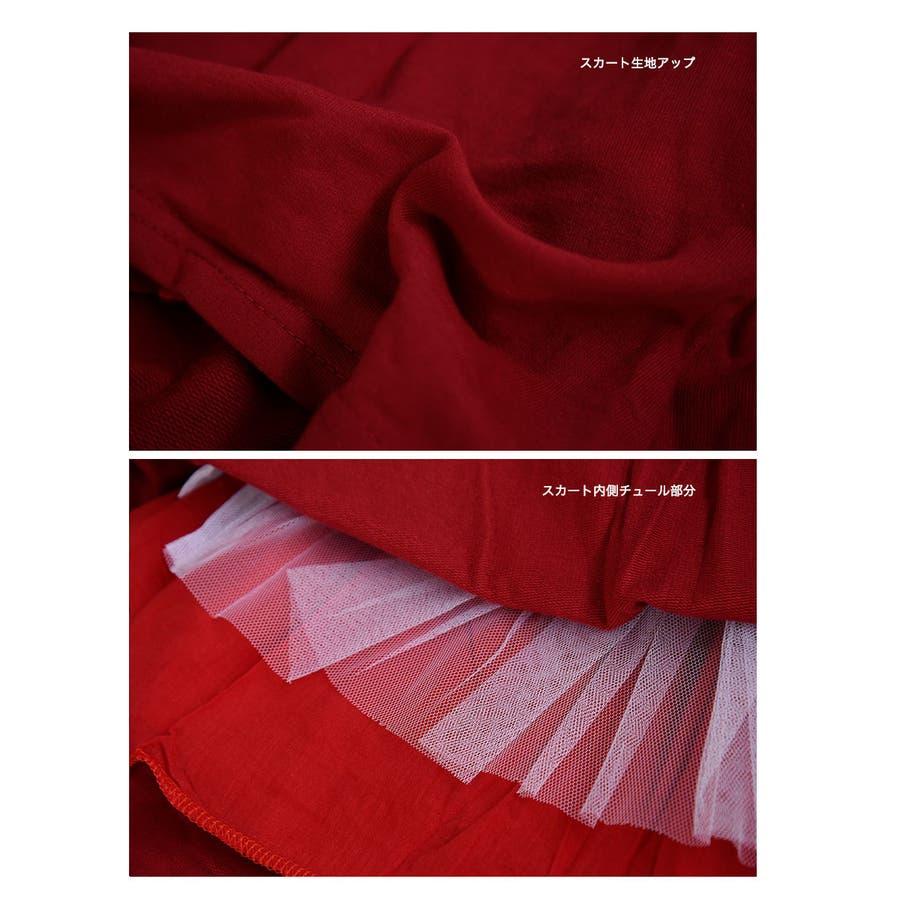 ワンピース 長袖 丸首 丸襟 ミニスカート フレアスカート 子供 キッズ ジュニア 女の子 女児 100cm 110cm 120cm130cm 140cm 150cm 5