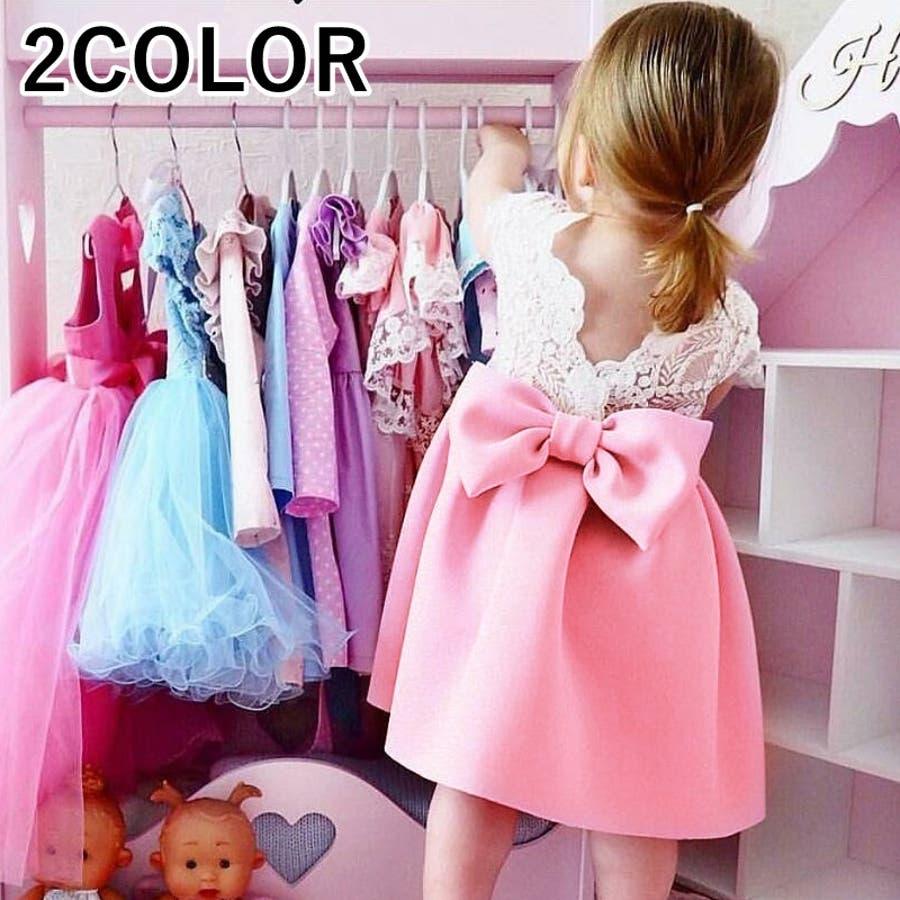 cccc0e2a58d2e 子供ドレス 子供用ドレス ベビードレス キッズドレス パーティドレス ...