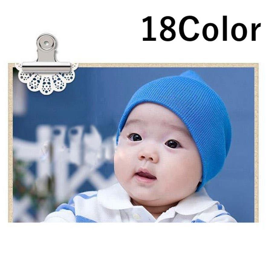 9e6e17bd0affd 子供用 赤ちゃん用 帽子 ニット帽 ニットキャップ ビーニー ワッチ ...