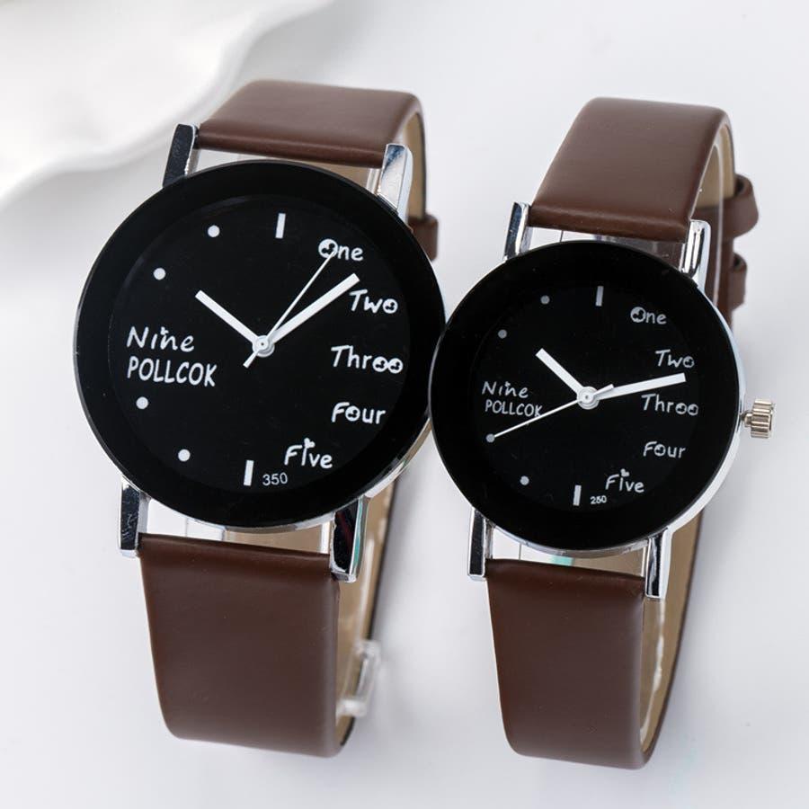 0e00c26fb3 腕時計 メンズ レディース 男性用 女性用 男女兼用 ユニセックス ...