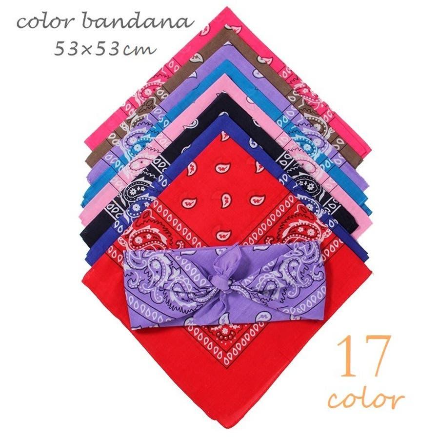 バンダナ ファッション小物 男女 メンズ レディース 子ども ペイズリー 綿混 定番サイズ 53センチ 赤 黄色 1