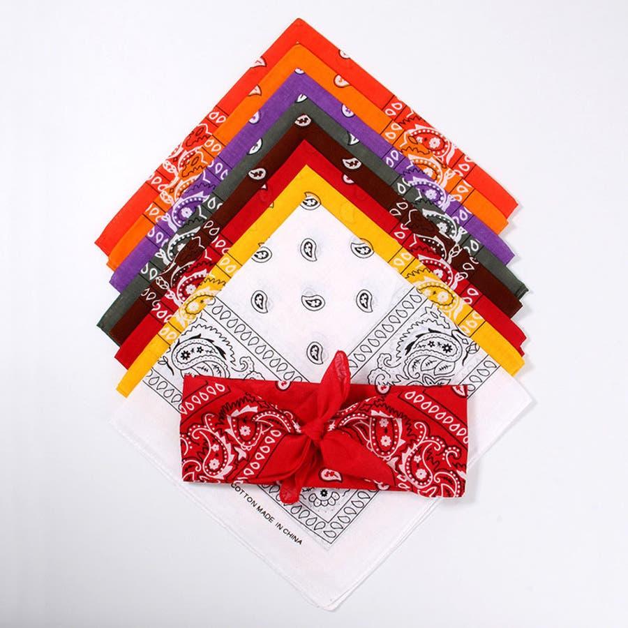 バンダナ ファッション小物 男女 メンズ レディース 子ども ペイズリー 綿混 定番サイズ 53センチ 赤 黄色 3