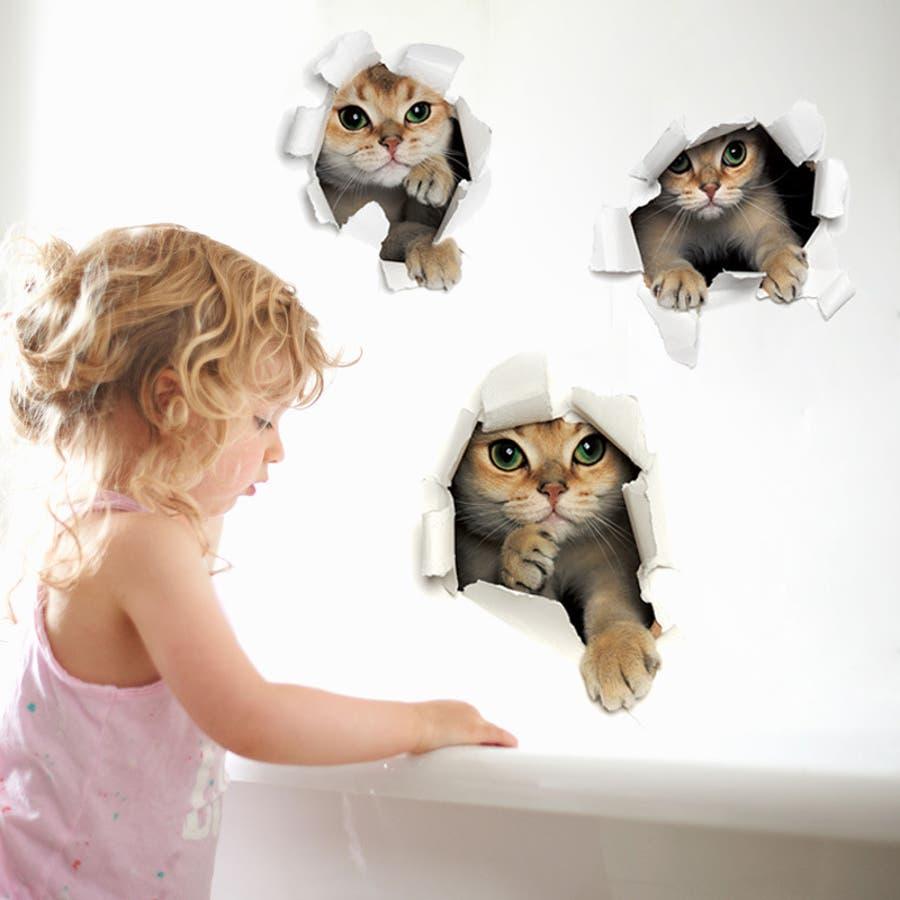 ウォールステッカー 壁紙シール 壁飾り 3d感 かわいい おしゃれ 猫