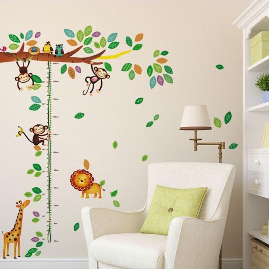 ウォールステッカー 壁紙 壁紙シール ルームデコレーション 壁装飾