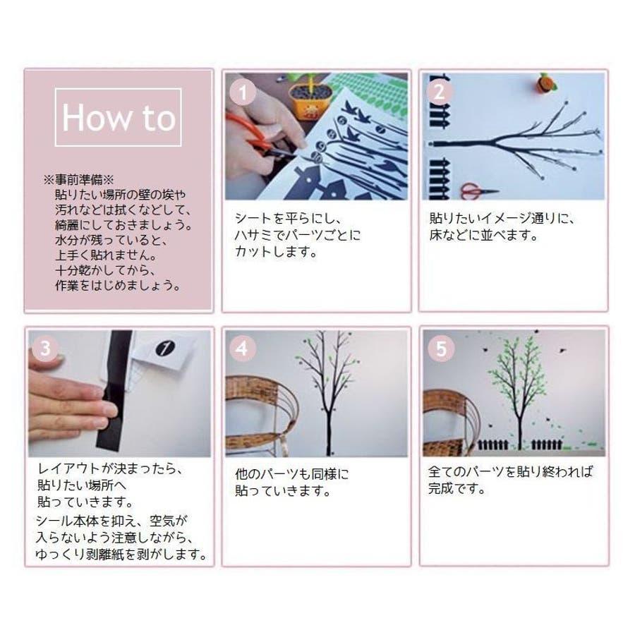 ウォールステッカー 壁紙 インテリア 装飾 Diy 音符 ト音記号 音楽